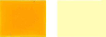 Pigment-žuta-191-Boja